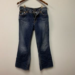 Silver Suki Jeans 33/32